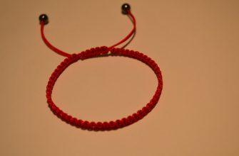 Каббалист рассказал, кому и зачем стоит носить красную нить с 7 узлами на запястье. Теперь ношу с умом.