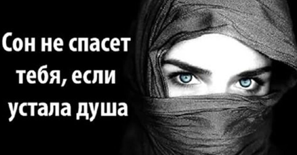 Лучшие арабские мудрости. Женщинам.