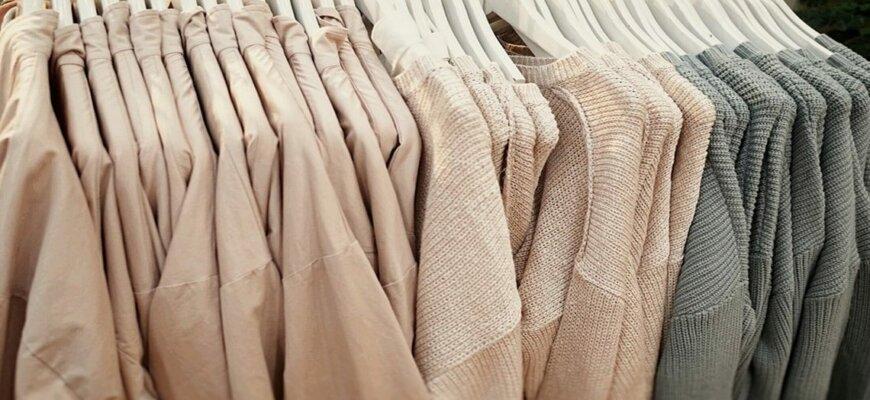 Топ-10 вещей, которым нужно сказать «нет» в своем гардеробе