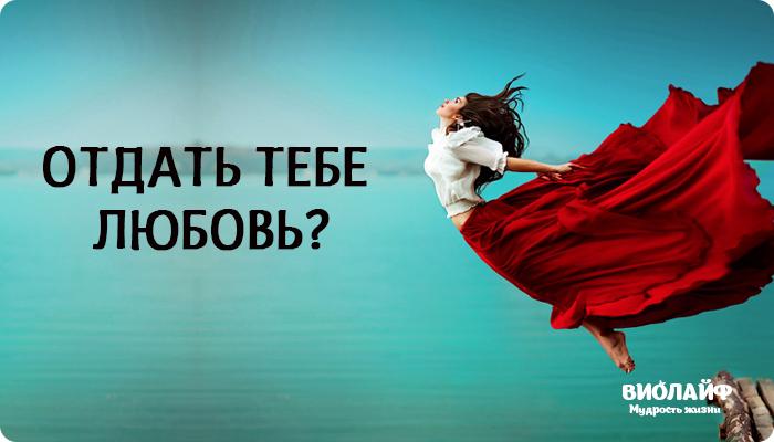 «Отдать тебе любовь?» — сильное стихотворение Роберта Рождественского